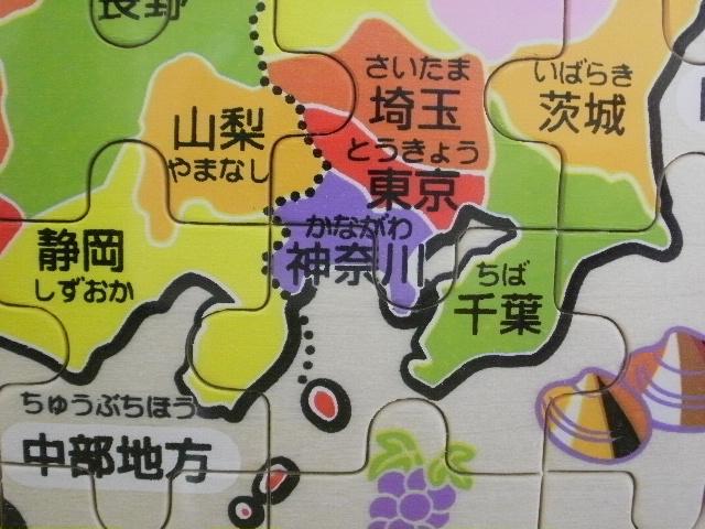 日本地図 パズル